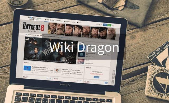 Dragon 主题使用文档