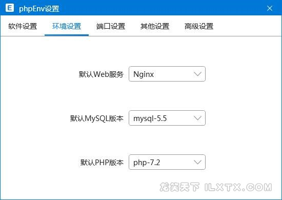 使用 phpEnv 创建本地 PHP 测试环境及安装运行 wordpress 的方法 wordpress