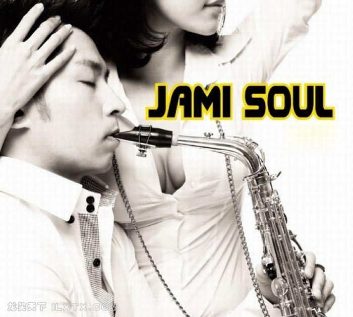Jami Soul - She(Feat. Mr.Bang Annie) 日韩流行