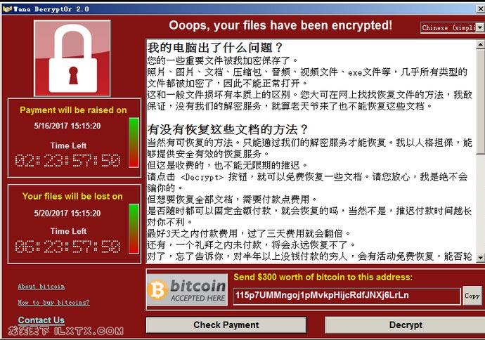 ONION(WannaCry 及变种)勒索软件病毒界面(二)