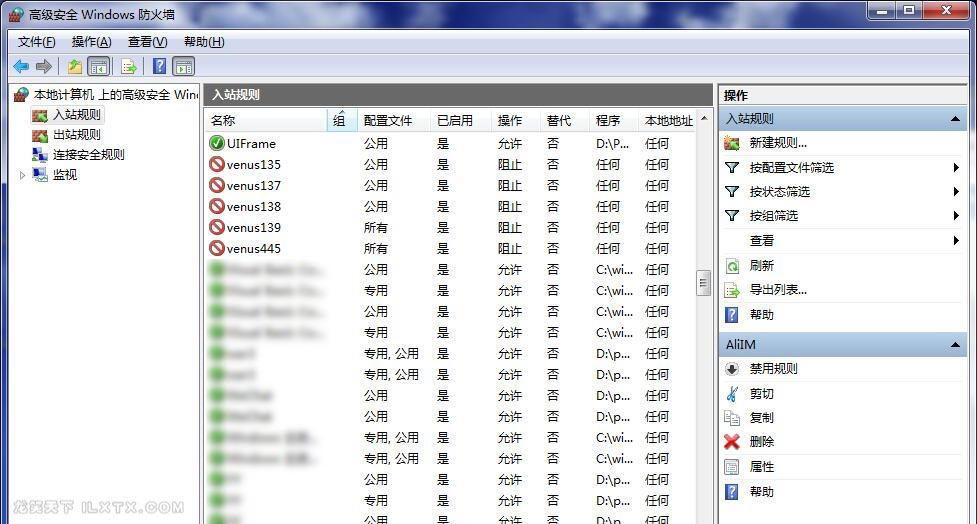 Windows 防火墙中新增的端口关闭规则 by bat 批处理