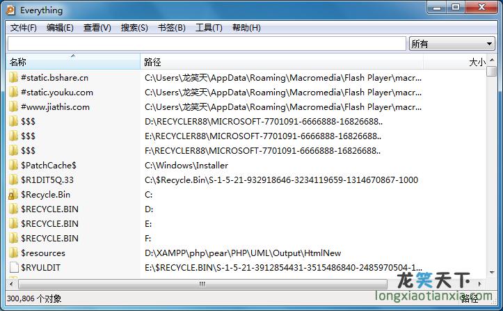 文件快速搜索工具 Everything V1.4.0.713 汉化绿色版(32位 & 64位) 实用软件