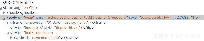图2 用户页面中也暴露登录用户名