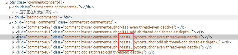 图1 评论中暴露登录用户名