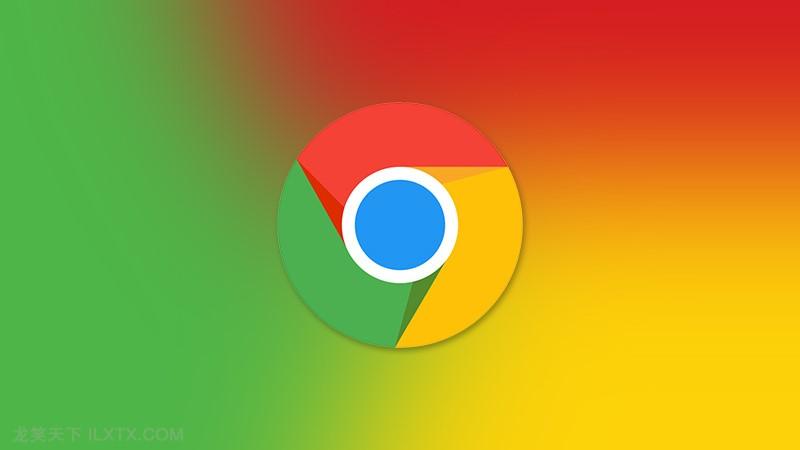 谷歌浏览器 Google Chrome 79.0.3945.117 正式稳定版、测试版及开发版本大全