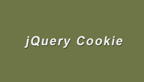利用 Jquery Cookie 为网站增加一个带有效期的弹出提示框 其它
