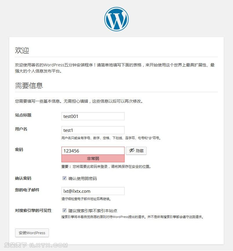 使用 phpStudy 2018 创建本地 PHP 测试环境及安装运行 wordpress 的方法 wordpress
