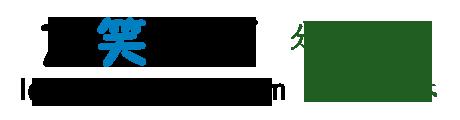 龙笑天下旧版 logo