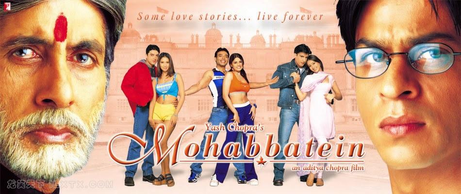 情字路上 - Mohabbatein(2000)