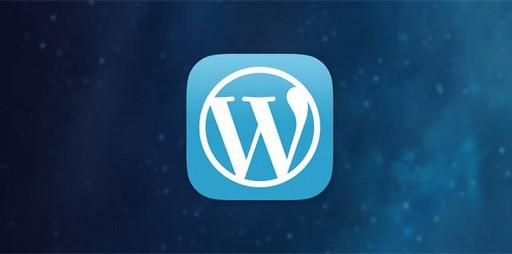 WordPress 获取文章内图片的数量及文章中第一张图片的地址 wordpress