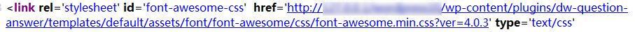 图 2:部分 Font Awesome 图标在 Firefox 中不显示问题解决方法