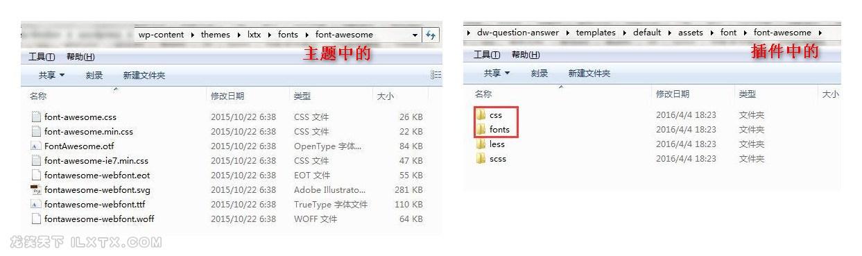 图 3:部分 Font Awesome 图标在 Firefox 中不显示问题解决方法