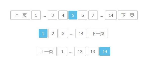 自定义函数版 第一种